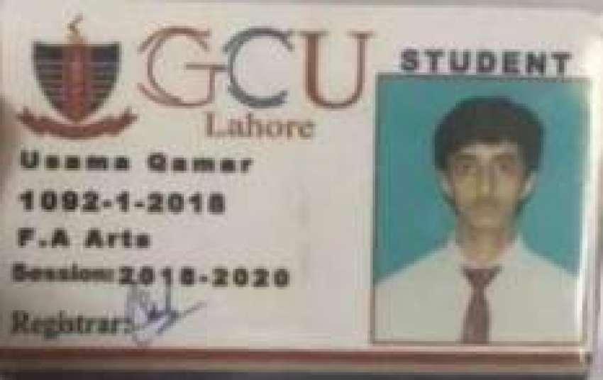 اسامہ قمر گورنمنٹ کالج یونیورسٹی کا انٹر کا طالب تھا
