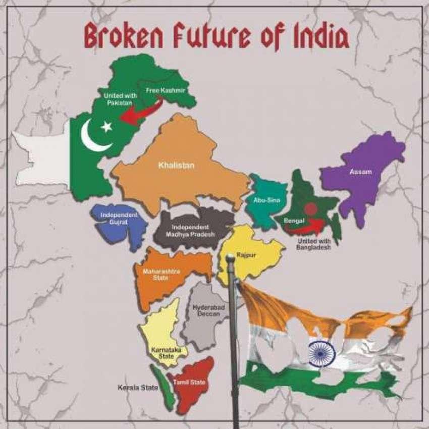 ٹوٹے ہوئے بھارت کا نقشہ