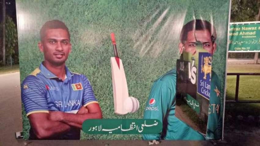 شائقین کرکت نے سرفراز احمد کے پوسٹر پھاڑ دیے