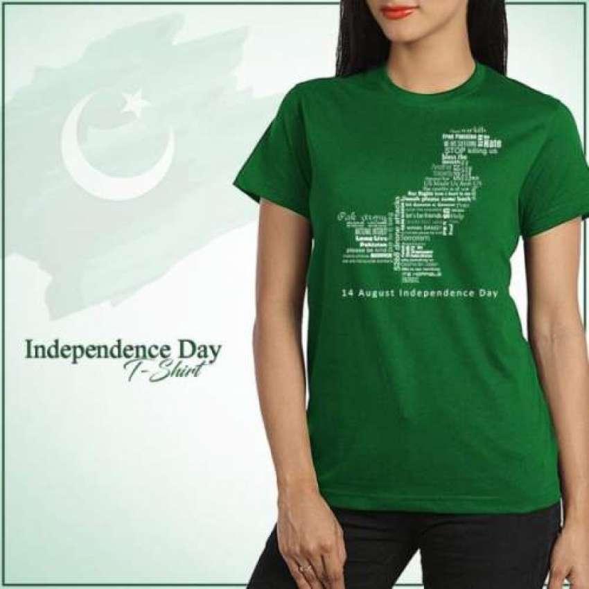 کشمیر کو پاکستانی نقشے میں ظاہر نہیں کیا گیا