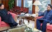 وزیراعظم کا فواد چوہدری کو ایک اور طاقتور وزارت دینے کا فیصلہ