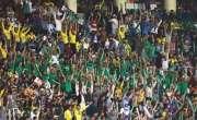 پاکستان سپر لیگ میں ٹکٹ کتنے کی ہوگی؟