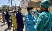 پنجاب میں کورونا کی دوسری لہر کے خطرے کا آفیشل تھریٹ جاری