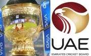 متحدہ عرب امارات کی آئی پی ایل کی میزبانی کیلئے رال ٹپکنے لگی