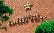 لاہور: پی سی بی کے 82 ویں اجلاس کا انعقاد