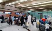 سعودی عرب سے 24 ہزار سے زائد پاکستانی واپس آ چکے ہیں