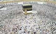 پاکستانیوں کو 15ربیع الاول سے عمرہ کی اجازت دینے کا فیصلہ