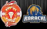 کراچی کنگز کا ٹاس جیت کر پہلے فیلڈنگ کرنے کا فیصلہ،اسلام آباد یونائیٹڈ ..