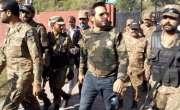 شاہد آفریدی نے آزاد کشمیر میں گھر بنانے کی خواہش ظاہر کردی