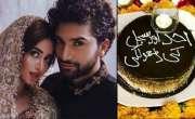 احد اور سجل کی ڈھولکی والے کیک کی تصویر شیئر'شادی کی تقریبات کا آغاز