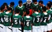 نئی ہاکی رینکنگ ، پاکستان کی مزید ایک درجے تنزلی