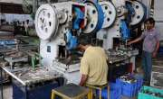 وزیراعظم نے چھوٹی اوردرمیانی صنعتوں کی ترقی کے لیے قومی رابطہ کمیٹی ..
