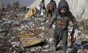 قحط اور خشک سالی کے خطرے سے دوچار 7 ممالک کے 100ملین ڈالر کی امداد