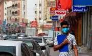 بحرین میں دُکانیں اور صنعتی ادارے کھولنے کی اجازت دے دی گئی