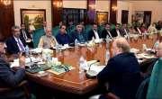 سندھ کابینہ میں کئی وزراء کے قلمدان تبدیل کرنے کا فیصلہ
