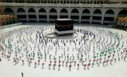 سعودی حکومت نے حج رجسٹریشن کے آغاز کی تاریخ کا اعلان کر دیا
