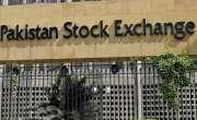 پاکستان اسٹاک مارکیٹ میں گذشتہ ہفتے کے دوران مجموعی طور پر مندی کا ..