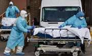 امریکہ میں کورونا وائرس کے باعث ہلاکتوں کی تعداد ایک لاکھ سے زائد ہو ..
