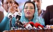 لاہور،وزیر اعظم کی فارن فنڈنگ کیس میں عام سماعت کی پیشکش نے اپوزیشن ..