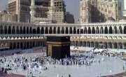خطبہ حج دس عالمی زبانوں میں نشر ہوگا،سعودی عرب