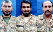 جنوبی وزیرستان میں دہشت گردوں کی فائرنگ 'پاک فوج کے3جوان شہید