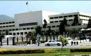افغانستان کی صورتحال،  عسکری قیادت کا اراکین پارلیمنٹ کو اعتماد میں ..