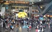 قطر نے پاکستان سمیت 6 ممالک کے مسافروں پرقرنطینہ کی پابندی عائد کر دی
