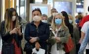 فرانس میں مہلک کورونا وائرس سے 29 ہزار سے زائد افراد ہلاک