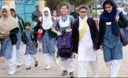آل پاکستان پرائیویٹ اسکول ایسوسی ایشن نے 15 اگست سے اسکول کھولنے کا ..