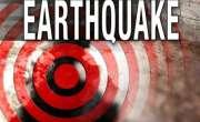 انڈونیشیامیں زلزلہ کے جھٹکے