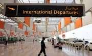 حکومت کا پنجاب میں ایک نیا بین الاقوامی ائیرپورٹ تعمیر کرنے کا فیصلہ