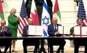 متحد ہ عرب امارات کے بعد بحرین نے بھی اسرائیل کے ساتھ پروازوں کا معاہدہ ..