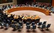 سعودی عرب اور متحدہ عرب امارات کی لازوال دوستی مزید مضبوط ہو گئی