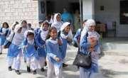 بلوچستان میں پرائمری اسکولز کھولنے کی تاریخ میں 15 روز توسیع کا عندیہ