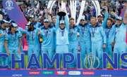 عالمی چیمپئن انگلینڈ کے دورہ پاکستان کا امکان