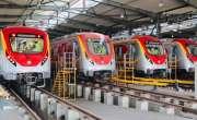 اورنج لائن میٹرو ٹرین منصوبہ پنجاب کی ٹرانسپورٹ کا سارا بجٹ ہڑپ کر ..