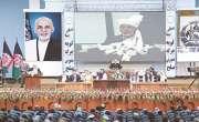 لویہ جرگہ طالبان قیدیوں کی رہائی کا فیصلہ کرئے. اشرف غنی