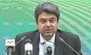 وفاقی وزیر قانون فروغ نسیم نے فیڈرل جوڈشیل کمپلیکس کا افتتاح کر دیا