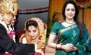ہیما مالنی نے میری اور گوری کی شادی کی پہلی رات برباد کی، شاہ رخ خان