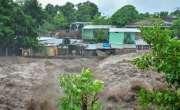 ایل سلواڈور سمندری طوفان امانڈا سے 7 افراد ہلاک