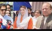 عمران خان کے قریبی ساتھی نوازشریف، مریم نوازکی سزامعطل کروانا چاہتے ..