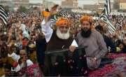 جمیعت علمائے اسلام (ف) کا پیپلز پارٹی کے خلاف تحریک چلانے کا فیصلہ