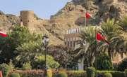 عمان ؛ 2500 سے زائد کمپنیوں کی غیر ملکیوں کے ویزوں کی تجدید کیلئے درخواستیں