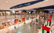 دبئی کے بعد عجمان میں بھی شاپنگ مالز، ریسٹورنٹس اور ہیئر سلون کھولنے ..