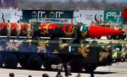 پاکستان کو جوہری ہتھیاروں کا بہترتحفظ کرنے والا ملک