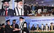 پنجاب یونیورسٹی پاکستان کا نہیں بلکہ پوری دنیا میں تسلیم کیا جانے والا ..