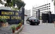پاکستان نے پلوامہ حملے سے متعلق نریندرمودی کا بیان مسترد کردیا
