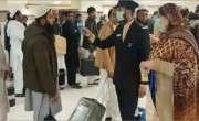 ائیرپورٹ پر کورونا ٹیسٹ مثبت ہونے پر حکام کو 6 ہزار رشوت دے کر باہر نکل ..