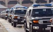 مکہ مکرمہ میں دوہرے قتل کی واردات، سعودی شہری نے بیوی اور سالے کو مار ..