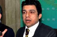 آل پارٹیز کانفرنس ڈرامہ، اپوزیشن قومی اداروں کو سیاست میں گھسیٹنے ..